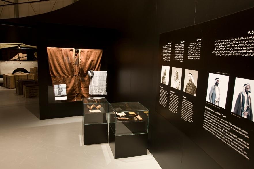 Al Ain Museum-1