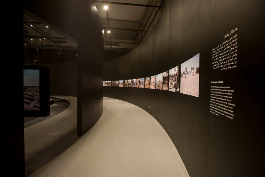 Al Ain Museum-11
