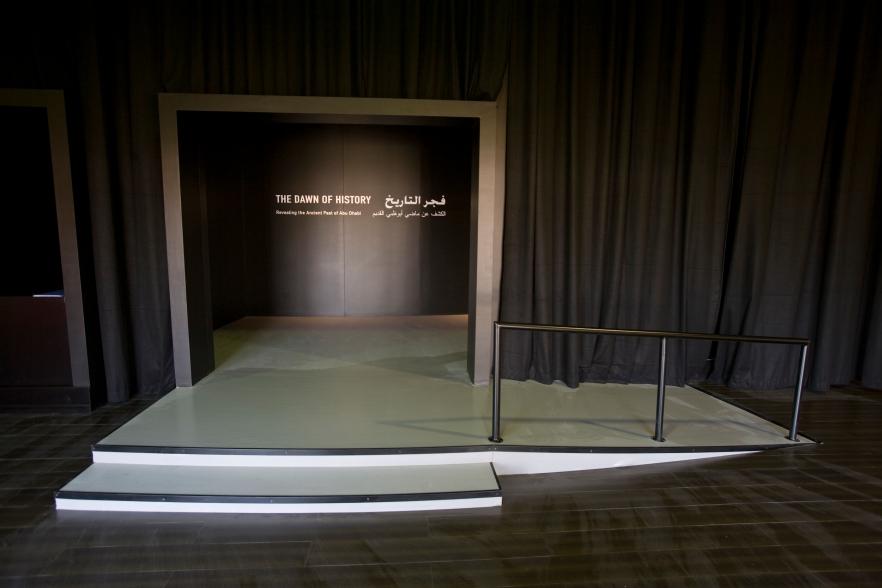 Al Ain Museum-21